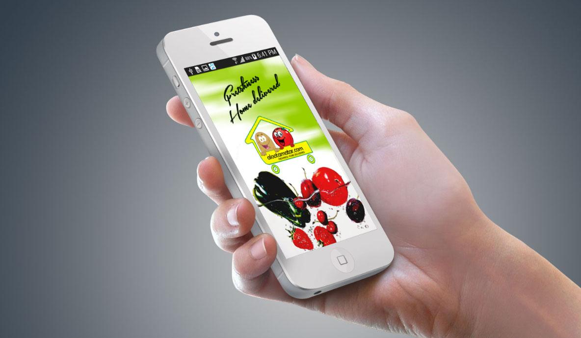 Aloo Tamatar App