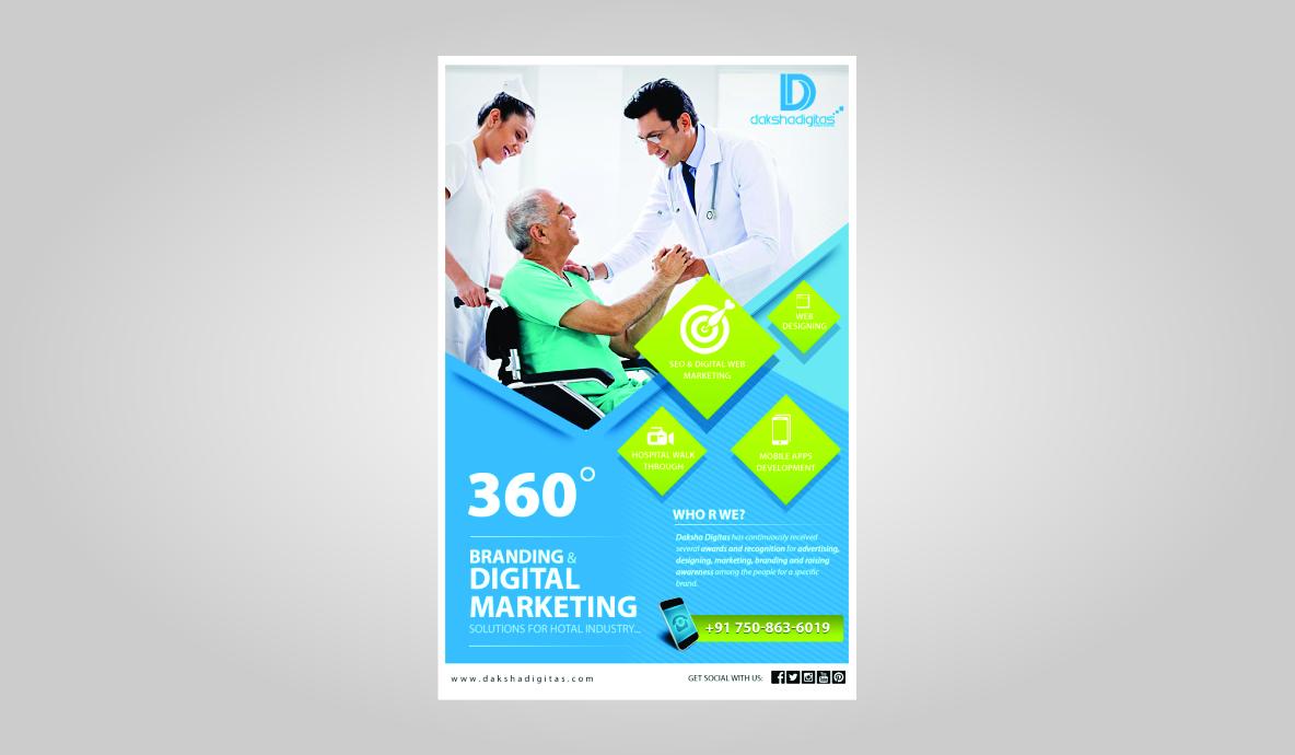 Hospital Email Design